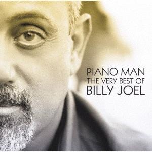 ピアノ・マン:ザ・ヴェリー・ベスト・オブ・ビリー・ジョエル<期間生産限定盤> CD