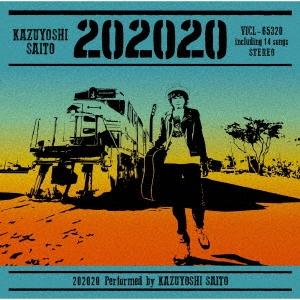 202020<通常盤> CD