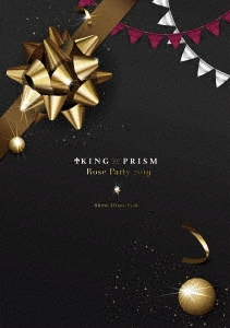 KING OF PRISM Rose Party 2019 -Shiny 2Days Pack- [3DVD+CD]