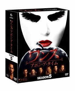 ワンス・アポン・ア・タイム シーズン5 コンパクト BOX DVD