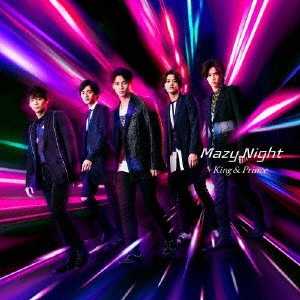 Mazy Night [CD+DVD]<初回限定盤A> 12cmCD Single