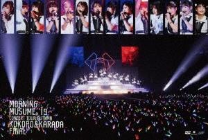 モーニング娘。'19 コンサートツアー秋 ~KOKORO&KARADA~ファイナル