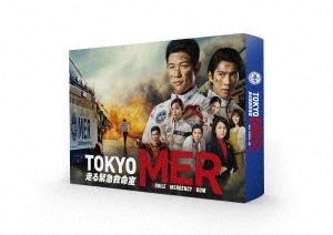 TOKYO MER~走る緊急救命室~ DVD-BOX DVD