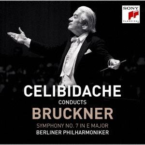ブルックナー:交響曲第7番 [92年ベルリン・ライヴ]