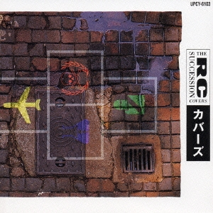 RCサクセション/カバーズ(デジタル・リマスター盤)[UPCY-6103]