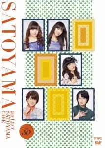 ハロー!SATOYAMAライフ Vol.30