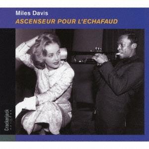 Miles Davis/死刑台のエレベーター +4 [OTLCD-7326]
