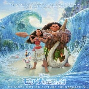 モアナと伝説の海 オリジナル・サウンドトラック <英語版>[AVCW-63181]