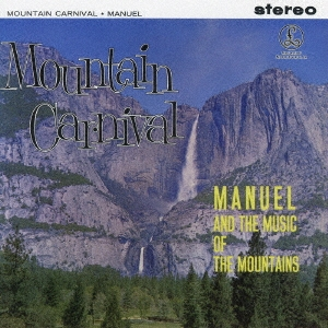 マウンテン・カーニヴァル CD