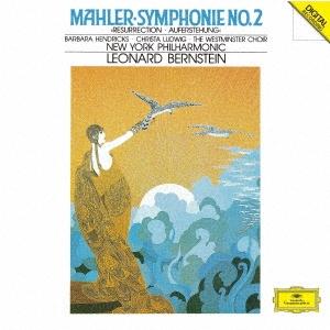 マーラー:交響曲第2番≪復活≫<初回限定盤>