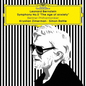 バーンスタイン: 交響曲第2番《不安の時代》