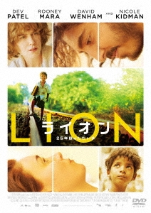 LION/ライオン ~25年目のただいま~ DVD