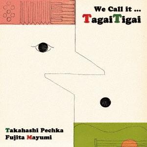 TagaiTigai/We Call it... TagaiTigai[ZOFS-0006]