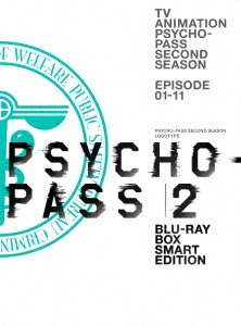 PSYCHO-PASS サイコパス2 Blu-ray BOX Smart Edition Blu-ray Disc