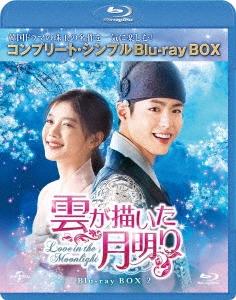 雲が描いた月明り BOX2<コンプリート・シンプルBlu-ray BOX> [3Blu-ray Disc+DVD]<期間限定生産版> Blu-ray Disc