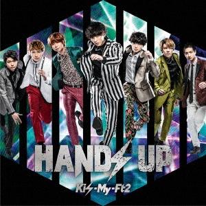 HANDS UP [CD+DVD]<初回盤B> 12cmCD Single