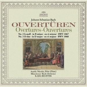 J.S.バッハ:管弦楽組曲第2番・第3番 ブランデンブルク協奏曲第5番<生産限定盤>