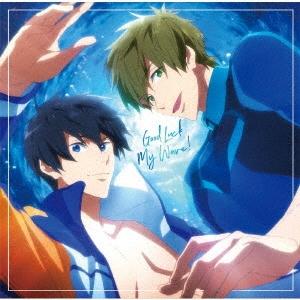 アニメ『劇場版 Free!-Road to the World-夢』イワトビちゃんねるRW ラジオCD出張版 主題歌 「Good Luck My 12cmCD Single