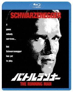 バトルランナー<初回生産限定版> Blu-ray Disc