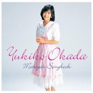 岡田有希子 Mariya's Songbook CD