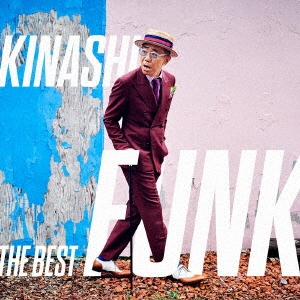 木梨ファンク ザ・ベスト<通常盤> CD