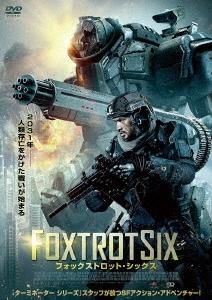 フォックストロット・シックス DVD