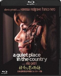 怪奇な恋の物語 日本語吹替音声収録コレクターズ版 Blu-ray Disc