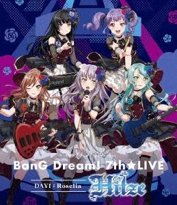 Roselia/TOKYO MX presents BanG Dream! 7th★LIVE DAY1:Roselia「Hitze」[BRMM-10231]