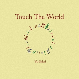Touch The World<通常盤>