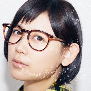 遊音倶楽部 ~2nd grade~ CD