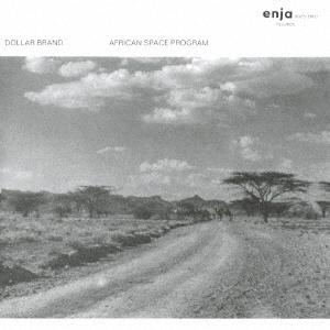 Dollar Brand/アフリカン・スペース・プログラム<完全限定生産盤>[CDSOL-46427]
