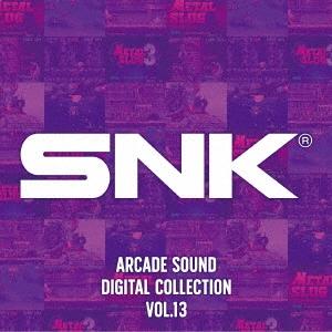 SNK ARCADE SOUND DIGITAL COLLECTION Vol.13 CD