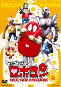 がんばれ!!ロボコン DVD-COLLECTION Vol.5 DVD
