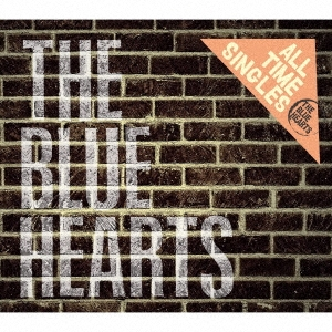 ALL TIME SINGLES SUPER PREMIUM BEST [2Blu-spec CD2+DVD+ブックレット] Blu-spec CD2