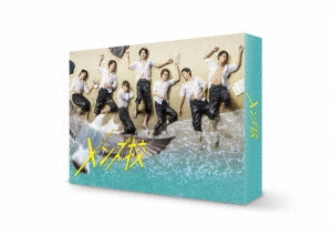 メンズ校 Blu-ray BOX Blu-ray Disc