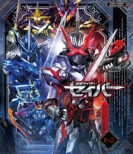 仮面ライダーセイバー Blu-ray COLLECTION 2 Blu-ray Disc
