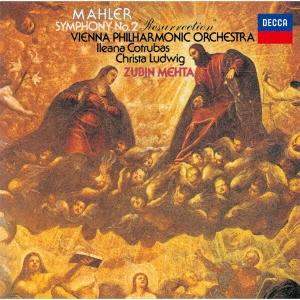 マーラー:交響曲第2番≪復活≫