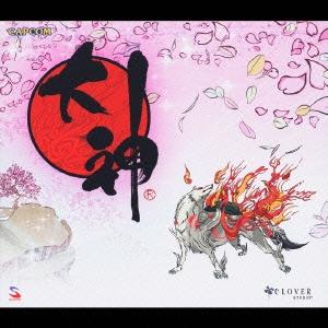 大神 オリジナル・サウンドトラック CD