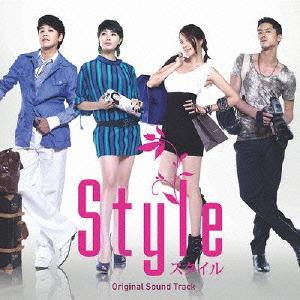 Ryu Siwon/韓国TVドラマ 「スタイル」 オリジナル・サウンドトラック [CD+DVD][XQES-1011]