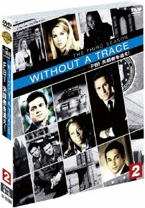 WITHOUT A TRACE / FBI 失踪者を追え!<サード>セット2