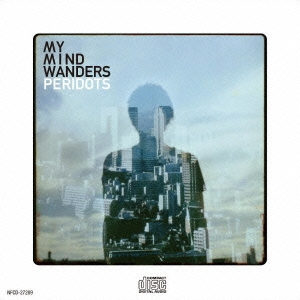 MY MIND WANDERS CD