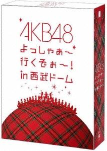 AKB48/AKB48 よっしゃぁ~行くぞぉ~! in 西武ドーム スペシャルBOX [7DVD+ブックレット] [AKB-D2098]