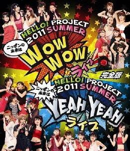 Hello!Project 2011 SUMMER 〜ニッポンの未来は WOW WOW YEAH YEAH ライブ〜完全版 Blu-ray Disc