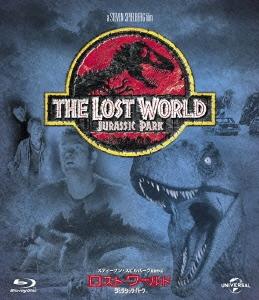 ロスト・ワールド/ジュラシック・パーク Blu-ray Disc