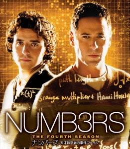 ナンバーズ 天才数学者の事件ファイル シーズン4 <トク選BOX> DVD