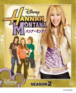 シークレット・アイドル ハンナ・モンタナ シーズン2 コンパクトBOX DVD