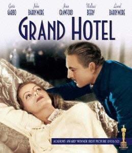 グランド・ホテル Blu-ray Disc