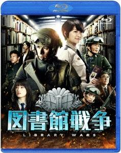 図書館戦争 スタンダード・エディション Blu-ray Disc