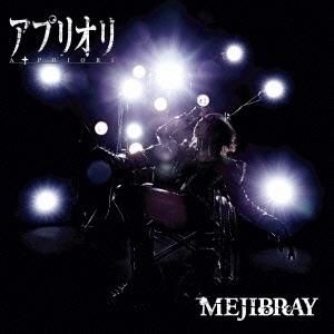 MEJIBRAY/アプリオリ [CD+DVD] [WSG-38]