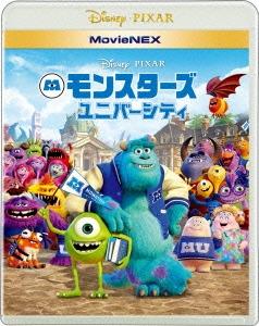 ダン・スカンロン/モンスターズ・ユニバーシティ MovieNEX [2Blu-ray Disc+DVD] [VWAS-1493]